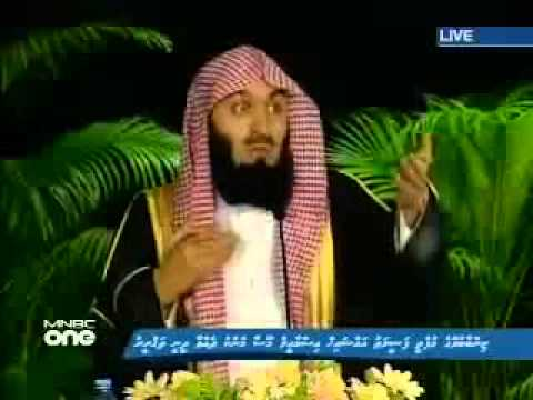 Mufti Menk - Funny - In a Christian School
