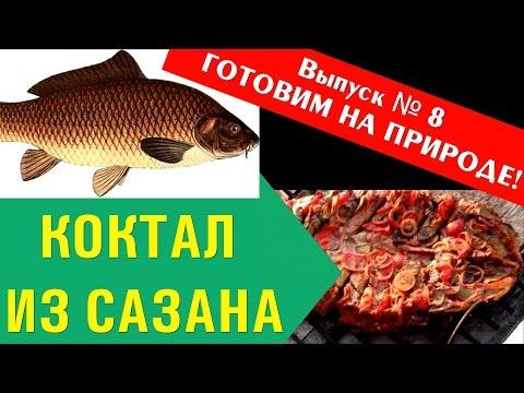 БЛЮДА ИЗ ФАРША -
