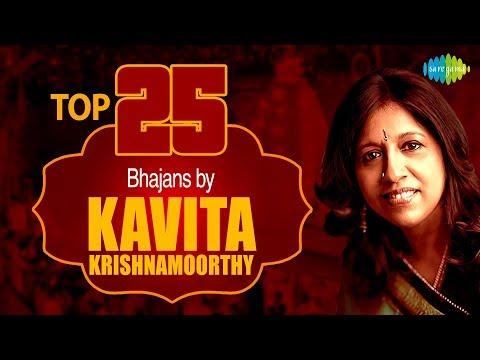 25 Bhajan's of Kavita Krishnamurthy | HD Songs | One Stop Jukebox