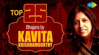 25 Bhajan 39 s of Kavita Krishnamurthy HD Songs