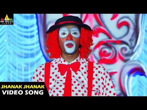 Yamudiki Mogudu Songs | Jhanak Jhanak Video Song | Allari Naresh, Richa Panai | Sri Balaji Video