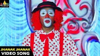 Yamudiki Mogudu Songs   Jhanak Jhanak Video Song   Allari Naresh, Richa Panai   Sri Balaji Video