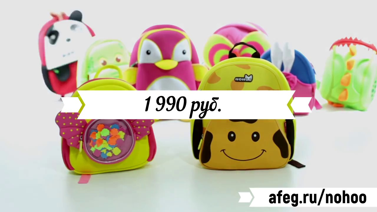 Подростковые рюкзаки для девочек. Огромный выбор рюкзаков для девочек подростков. Доставка по всей россии.