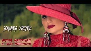 Артур Надосян & Софи Маринова - Секунда време