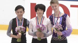 2016 ISU Junior Grand Prix - Yokohama - Men Victory Ceremony