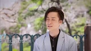 EXILEのパフォーマー TETSUYAさんが登場。 「ダンスってスポーツだと思...