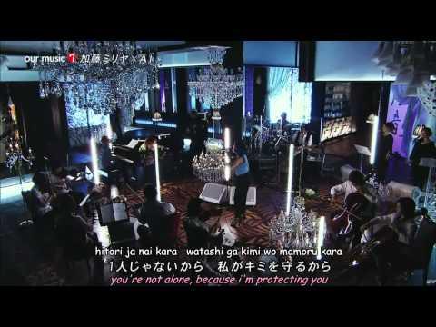 Kato Miliyah & AI -- Story (English sub, Romaji)