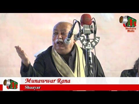 Munawwar Rana Latest Mushaira, Aalami Mushaira Bhopal, 5/11/2016, YAAD E ARJUN SINGH, Mushaira Media