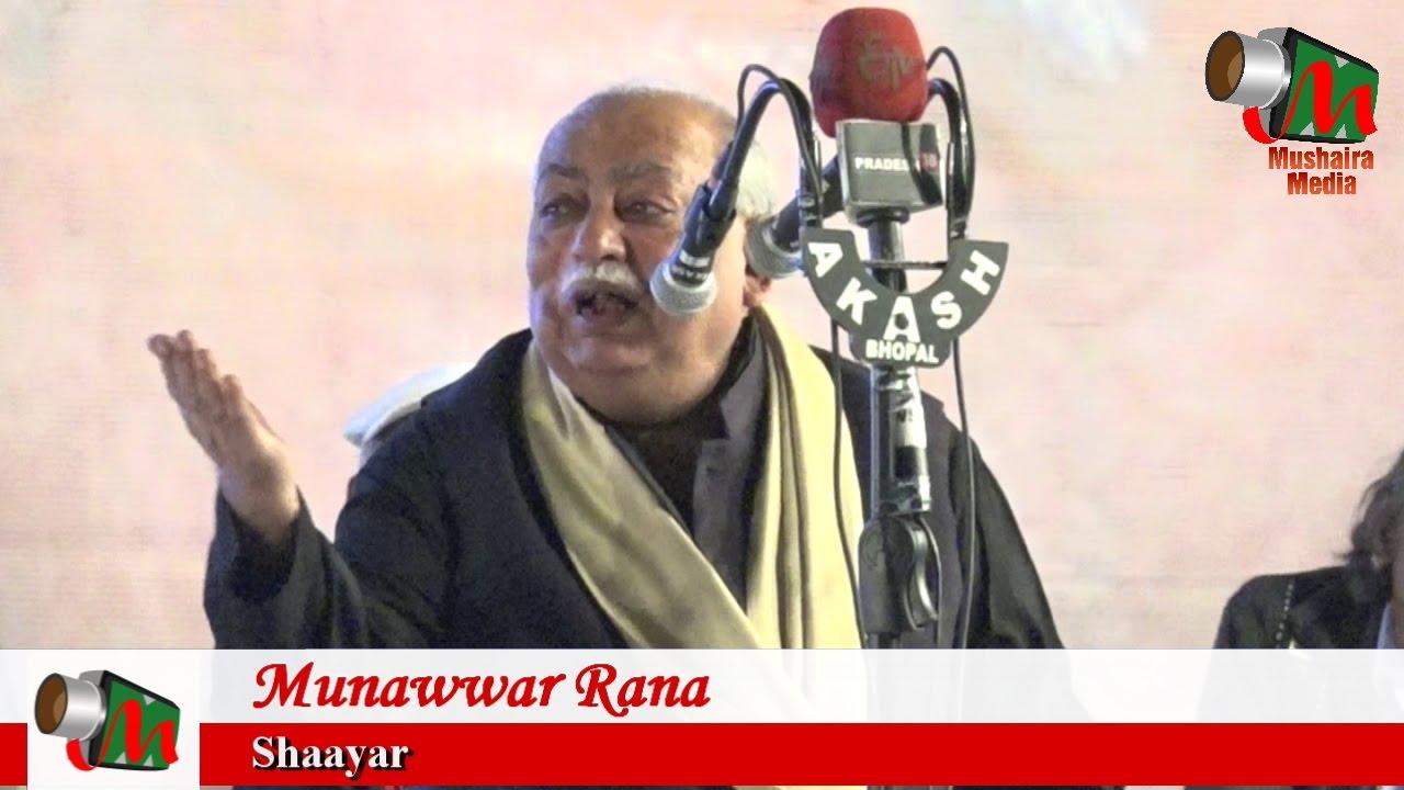 Munawwar rana mp3 download.