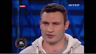 Реп про войну на Украине