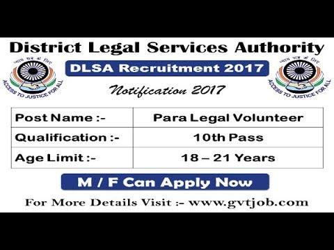 District Legal Services Authority (DLSA) Recruitment 2017 | Govt Job