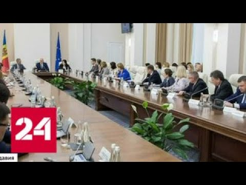 Кризис в Молдове: непримиримые соперники объединились перед лицом общего врага - Россия 24