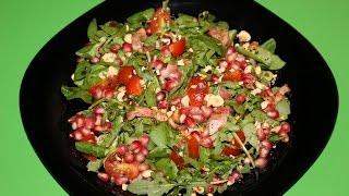 Салат с фундуком и гранатом. Salad with hazelnuts and pomegranate.