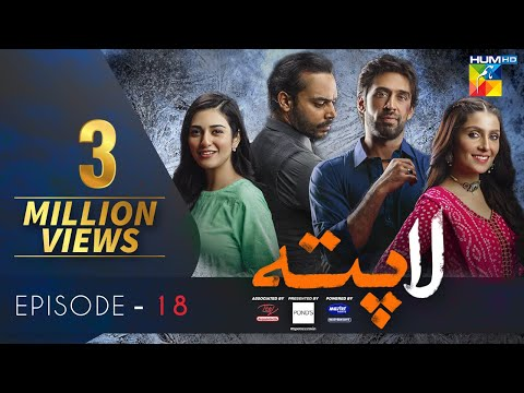 Laapata Episode 18  Eng Sub  HUM TV Drama   30 Sep, Presented by PONDS, Master Paints & ITEL Mobile