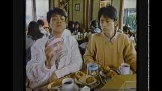 1985年CM ミスタードーナツ「 パーティーポット」篇 ダウンタウン 片桐...