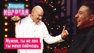 Новый муж сценической жены Зеленского решил устроить разборки с её бывшим