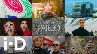 リニューアルオープンを果たし、ファッション・アート・エンタメ・グルメなど多様な文化を 再び集結させた新生渋谷PARCO。その歴史的な幕開けを記録すべくi-Dはオープニング ...