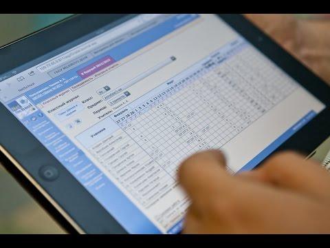 Электронные дневники и журналы дают сбой в череповецких школах
