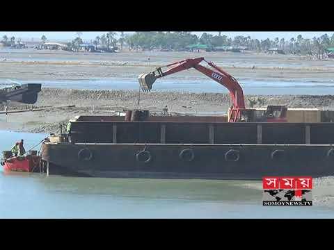 মাতারবাড়িতে বাণিজ্যিক বন্দর নির্মাণ করা যাবেঃ জাইকা | Matarbari Port | JICA | Somoy TV