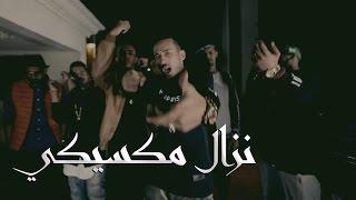 Download القيادات العليا - #نزال_مكسيكي #النخبة MP3 song and Music Video