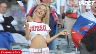 КС Испания Россия 1 1 Как Россия обыграла Испанию