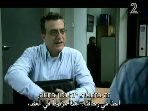 עבודה ערבית   עונה 2   פרק 2