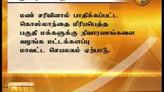News 1st Prime time Sunrise Shakthi TV 6 30AM 31st october 2014