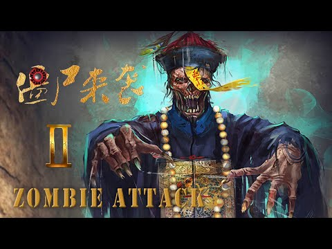 [Full Movie] Zombie Attack 2, Eng Sub 僵尸来袭2 | Horror Action 恐怖动作电影 4K 2160P