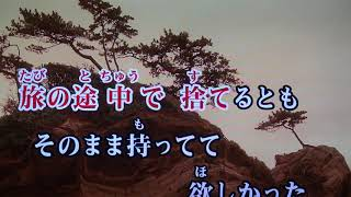 音羽しのぶ - 最終霧笛