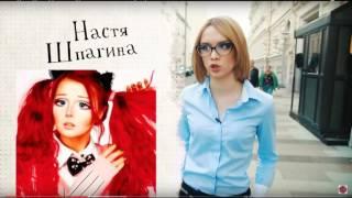 #4 Шуры муры с Дианой Шурыгиной Реалити шоу Серия 4 (Полный трэш)