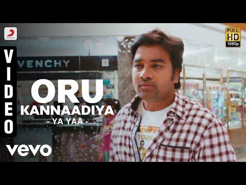 Ya Yaa - Oru Kannaadiya Video | Shiva, Santhanam | Vijay Ebenezer