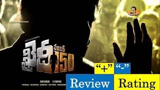 Khaidi No 150 Movie Review || Chiranjeevi || Kajal Agarwal || Latest Movie Review || Filmnagar News