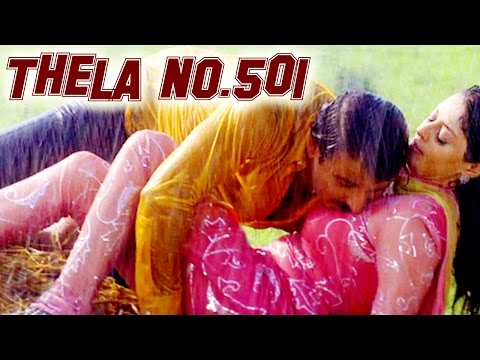 Thela No  501 | New Bhojpuri Movies Full 2016 | Manoj Tiwari | Nagma | Johnny Lever | BhojpuriHits