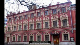 AS BELEZAS DA CIDADE DE MOSCOU.wmv