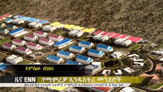 Ethiopia: Ethiopia to build Industrial Parks in different cities - ENN News