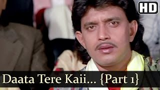 Daata Tere Kai Naam PART 1- Daata - Mithun & Pallavi Joshi- Devotional Krishna Bhajan