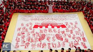 Giant papercutting artwork for the 19th CPC National Congress
