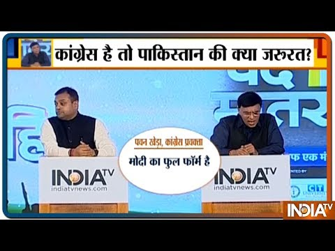 MODI stands for Masood, Osama, Dawood, ISI: Congress leader Pawan Khera