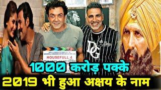 Akshay Kumar Upcoming Movies 2019, Akshay बनायेगे बड़े record, Kesari, Good News, Housefull 4, Vote
