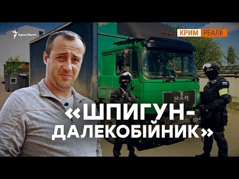 Як українець «зізнався