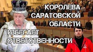 Правительство размножается а недовольных репрессируют!