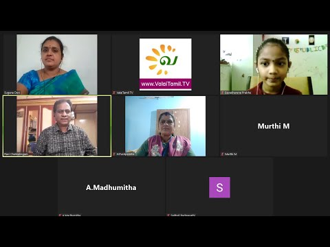 ஆற்றல்மிகு ஆசிரியர் நிகழ்வு:35 || ப. சுகுணா தேவி