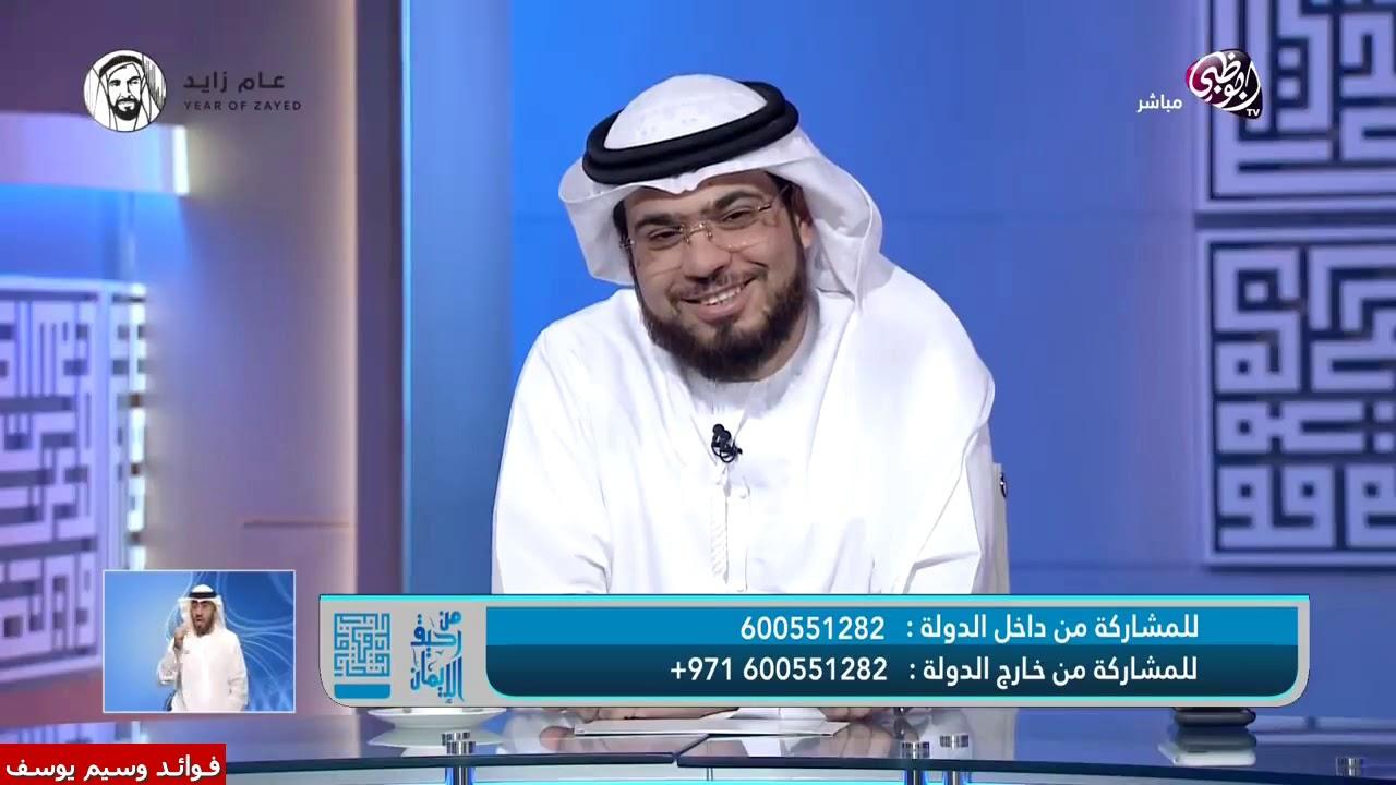 هل يغير الدعاء مصير الانسان وهو مكتوب .. | الشيخ د. وسيم يوسف