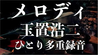 Blogger▽ □http://d3saf1nad0.blogspot.jp/2016/05/blog-post.html ▽ オ...