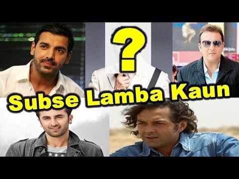 बॉलीवुड में सबसे लंबा कौन है? Bollywood me Subse Lamba (height) wala kaun hai ? || By KSK