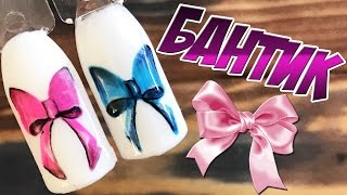 видео Маникюр с бантиками на ногтях