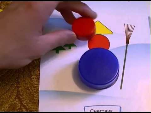 Упражнение в метании вдаль - YouTube