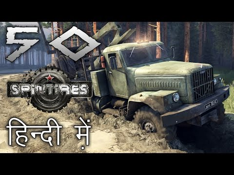 SPINTIRES : Plane Map #50 || ALMOST REACHED THE OBJECTIVE || Indian Gamer in Hindi (हिंदी)