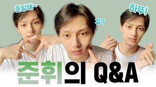 [세븐틴] 준휘의 Q&A  덤으로 애교까지! 준 자가격리 브이앱