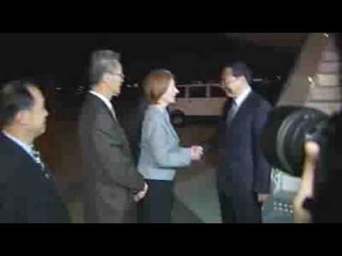 Chinese Vice Premier arrives in Sydney